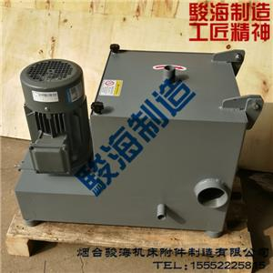 冷鐓油移動式精密離心過濾機