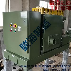 鋁拉拔油離心過濾機(半自動排渣)